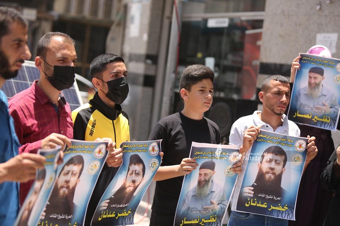 مهجة القدس تنظم وقفة دعم واسناد للشيخ خضر عدنان الذي اعتقلته قوات الاحتلال فجراً (4).JPG