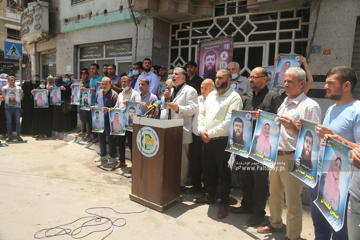 مهجة القدس تنظم وقفة دعم واسناد للشيخ خضر عدنان الذي اعتقلته قوات الاحتلال فجراً (12).JPG