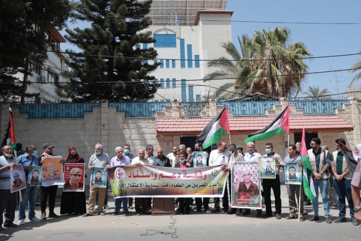 وقفة لمهجة القدس والجبهة الشعبية دعماً للأسيرين المضربين الشيخ خضر عدنان والغضنفر
