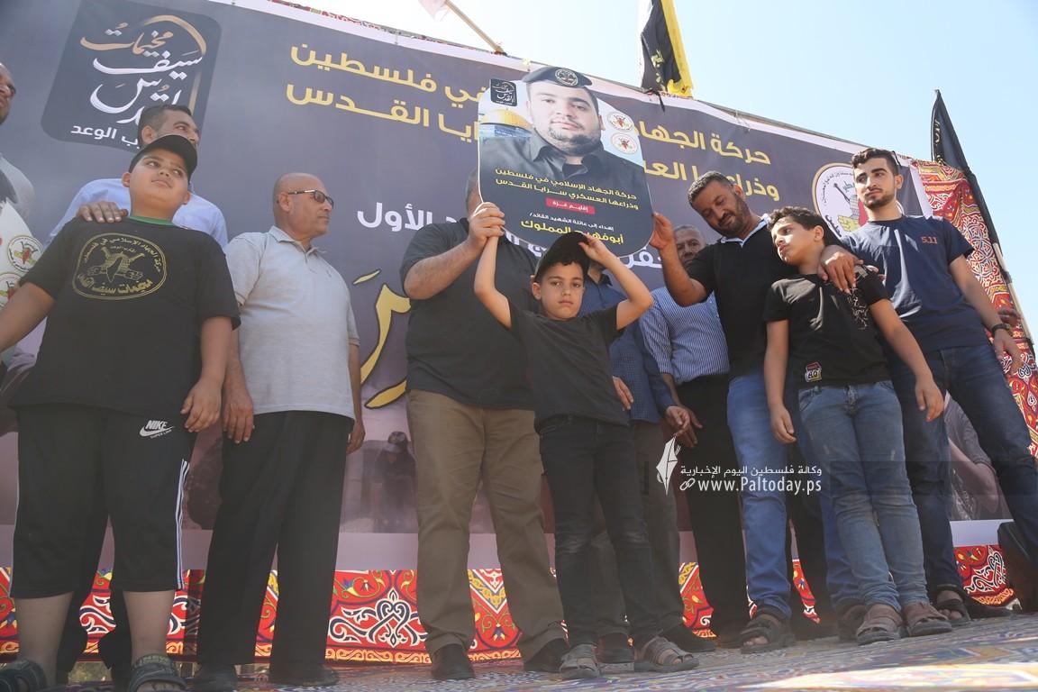 مخيم سيف القدس غزة (54).JPG