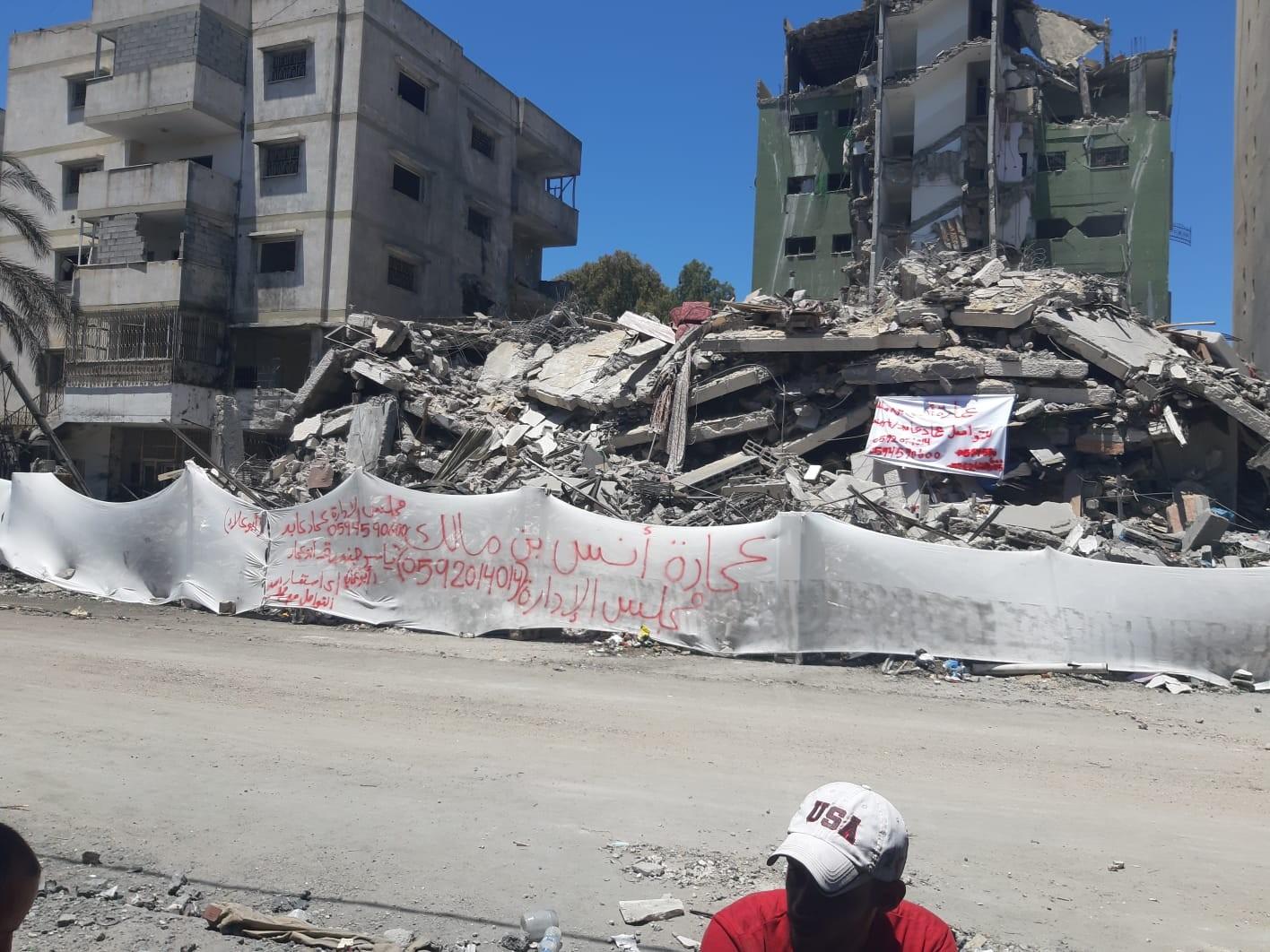 قصف عائلة أبو العوف (1).jpeg