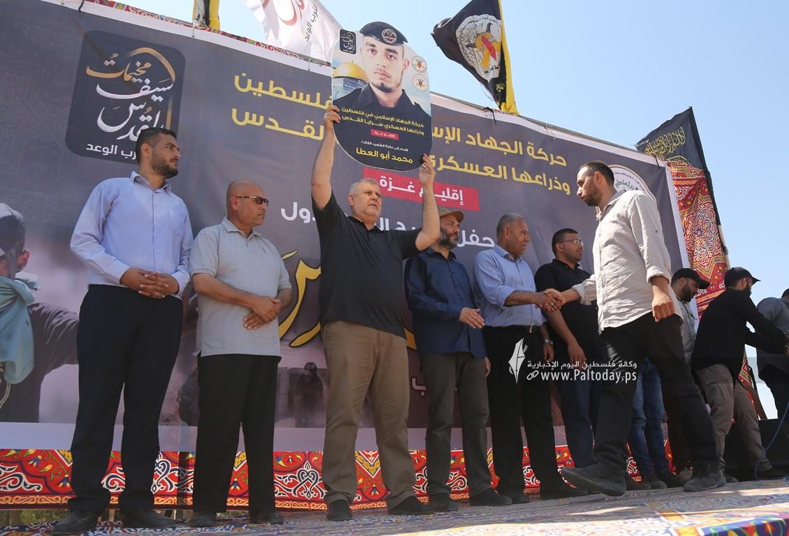 مخيم سيف القدس غزة (51).JPG