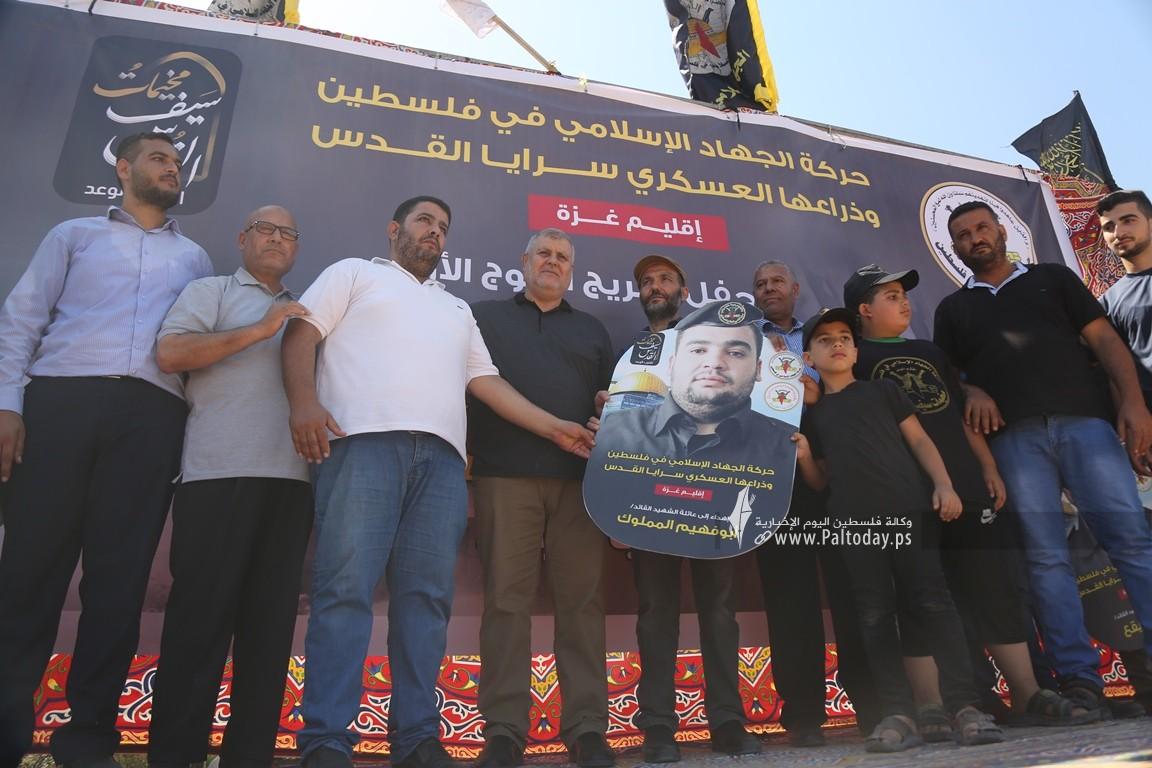 مخيم سيف القدس غزة (53).JPG