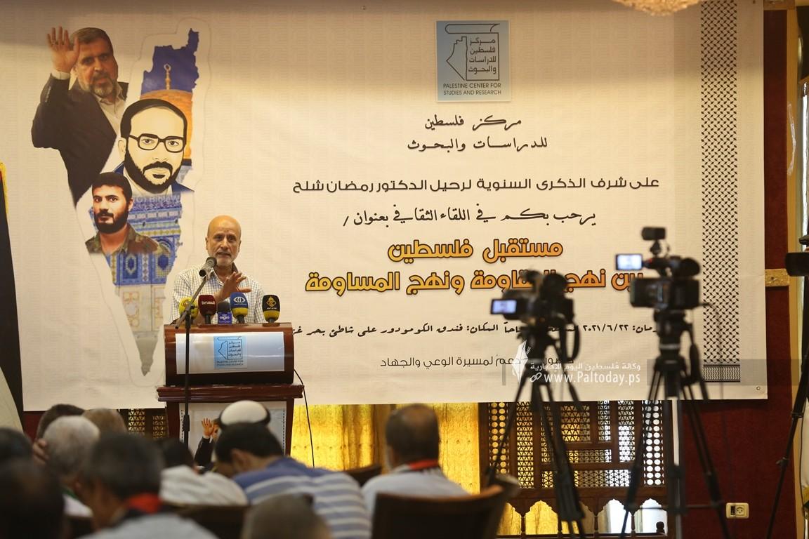 فلسطين للدراسات ينظم لقاء ثقافي بعنوان مستقبل فلسطين بين نهج المقاومة ونهج المساومة (28).JPG