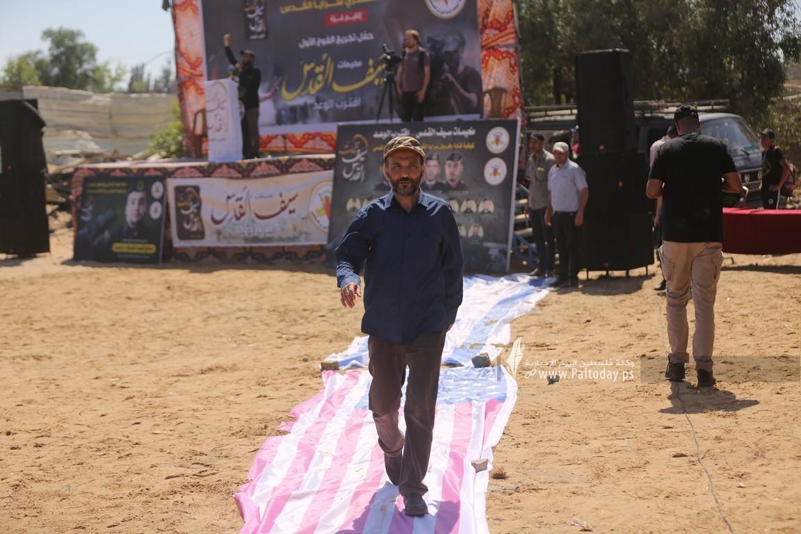 مخيم سيف القدس غزة (32).JPG