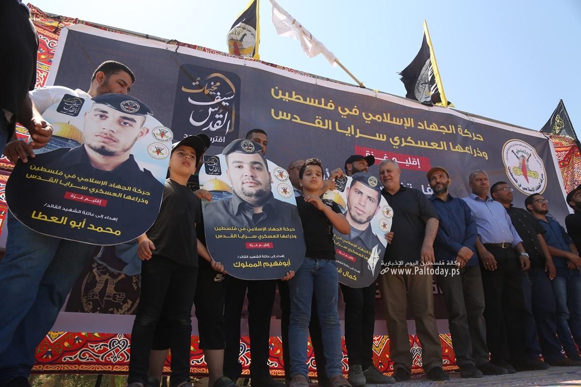مخيم سيف القدس غزة (55).JPG