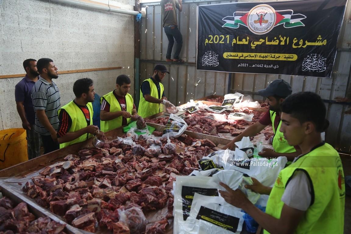 الجهاد الاسلامي تنفذ مشروع الاضاحي لعام ٢٠٢١ (12).JPG