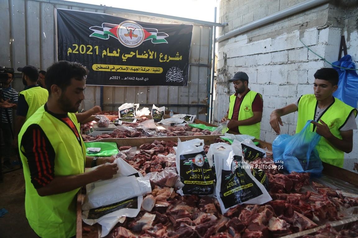الجهاد الاسلامي تنفذ مشروع الاضاحي لعام ٢٠٢١ (20).JPG