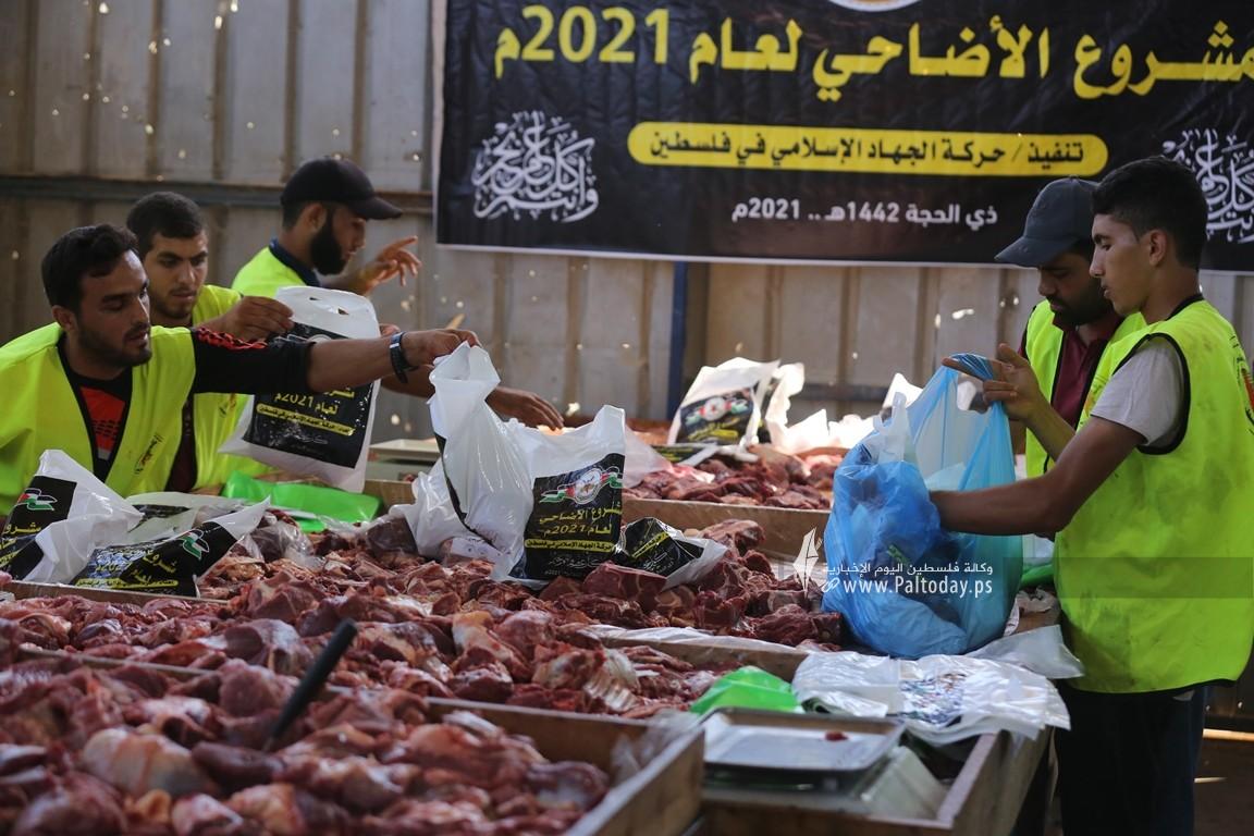 الجهاد الاسلامي تنفذ مشروع الاضاحي لعام ٢٠٢١ (18).JPG