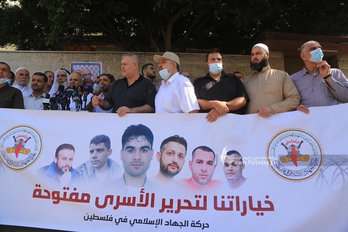 الجهاد تنظم وقفة إسنادية للأسرى أمام الصليب الأحمر بغزة (7).JPG