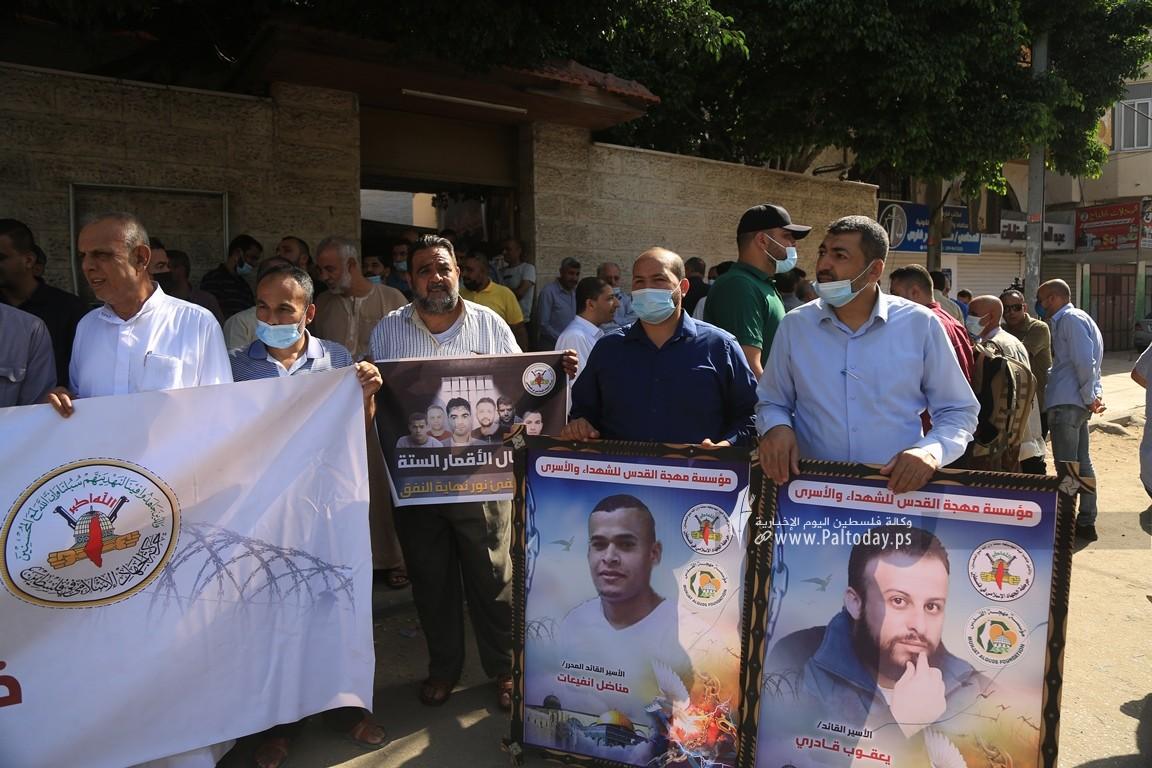 الجهاد تنظم وقفة إسنادية للأسرى أمام الصليب الأحمر بغزة (1).JPG