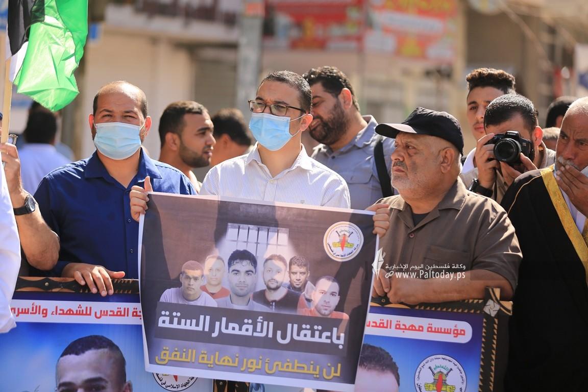 الجهاد تنظم وقفة إسنادية للأسرى أمام الصليب الأحمر بغزة (14).JPG