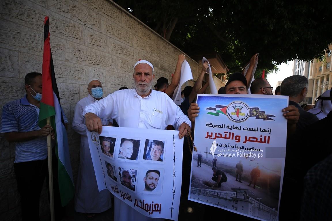 الجهاد تنظم وقفة إسنادية للأسرى أمام الصليب الأحمر بغزة (10).JPG