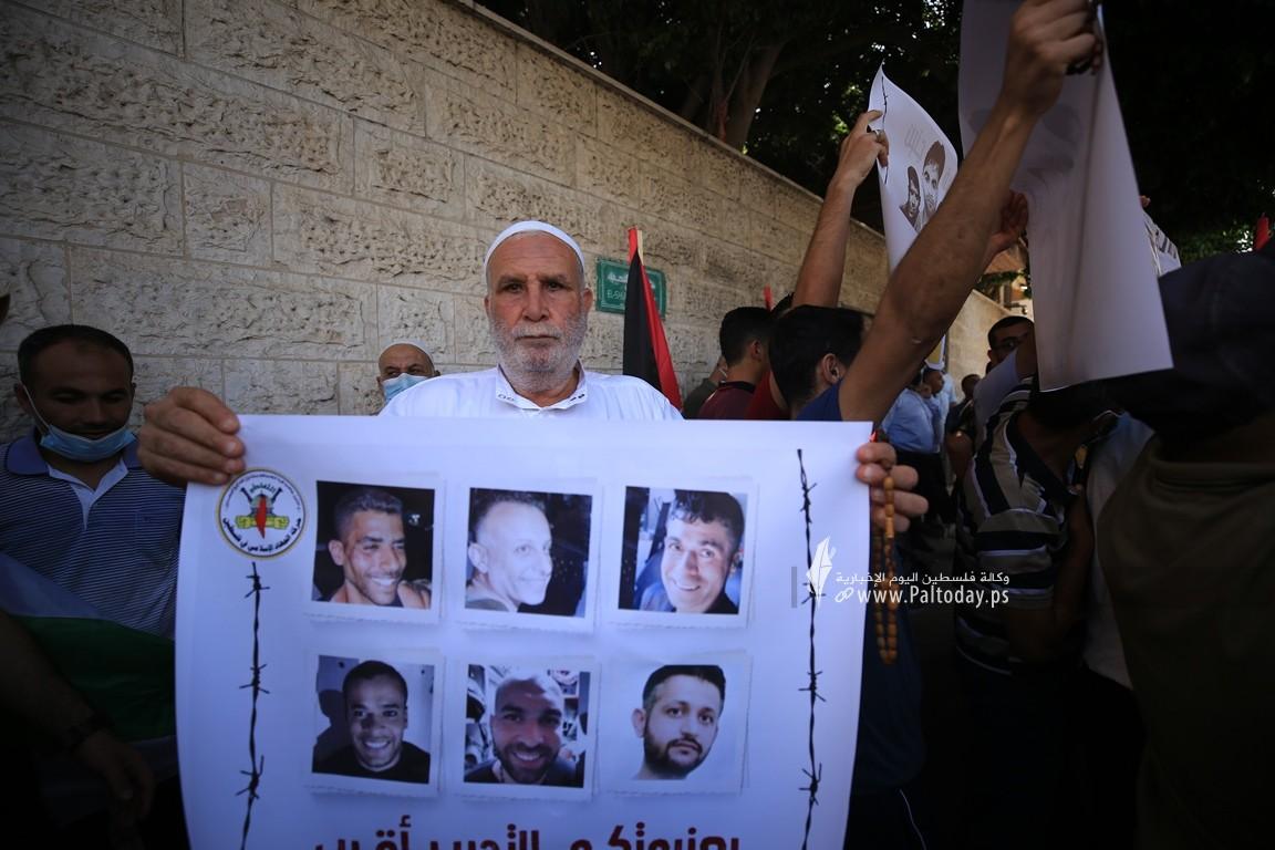 الجهاد تنظم وقفة إسنادية للأسرى أمام الصليب الأحمر بغزة (9).JPG