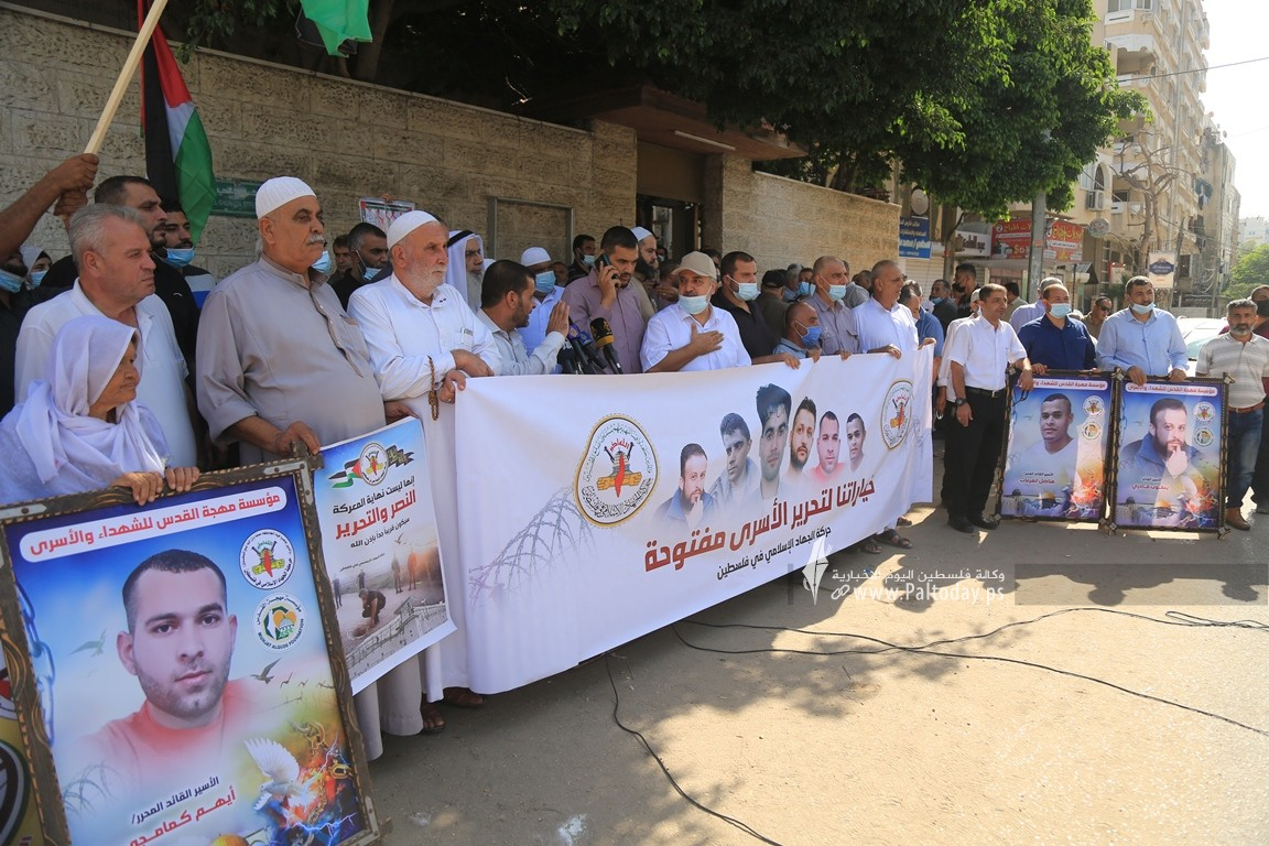 الجهاد تنظم وقفة إسنادية للأسرى أمام الصليب الأحمر بغزة (3).JPG