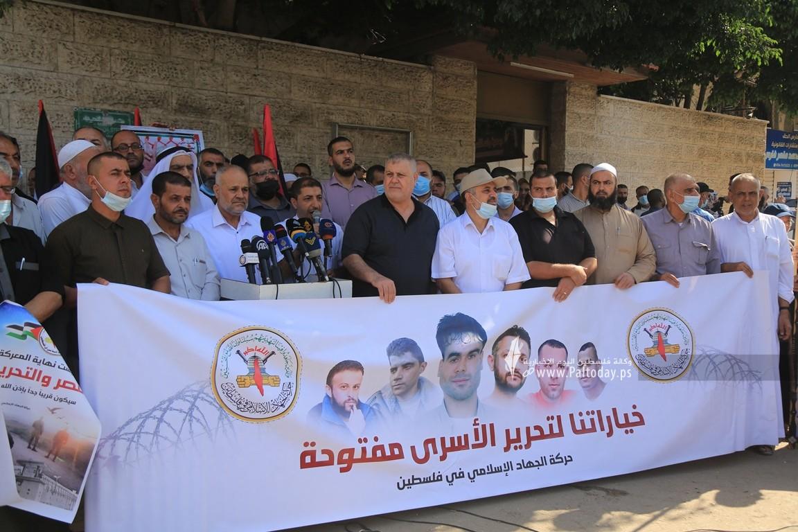 الجهاد تنظم وقفة إسنادية للأسرى أمام الصليب الأحمر بغزة (6).JPG