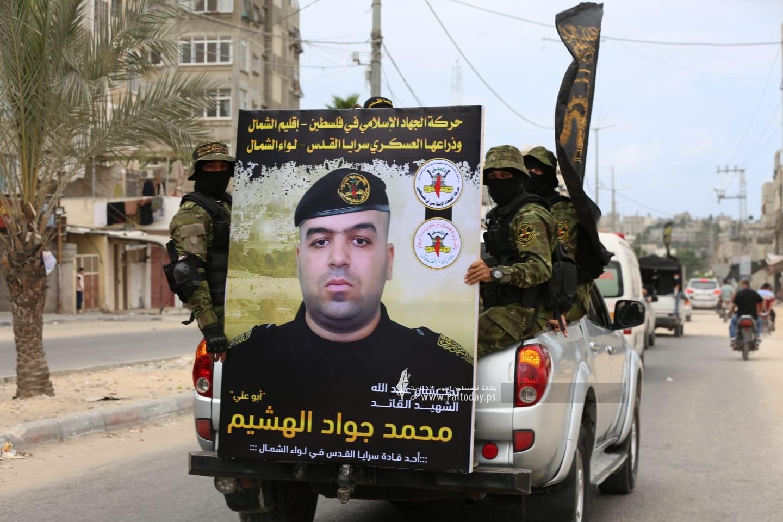 جثمان القائد محمد الهشيم (2).jpeg