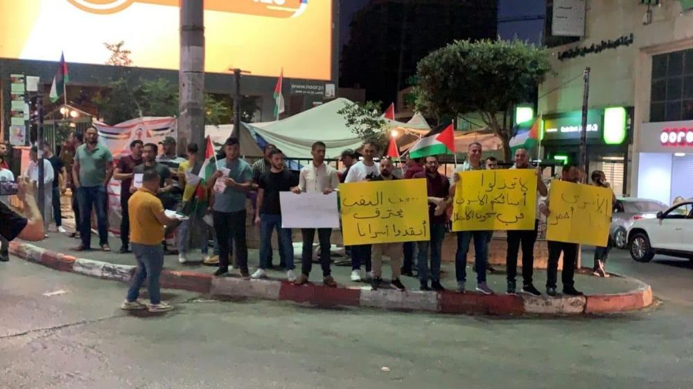 مسيرة تضامنا مع الاسرى.jpg