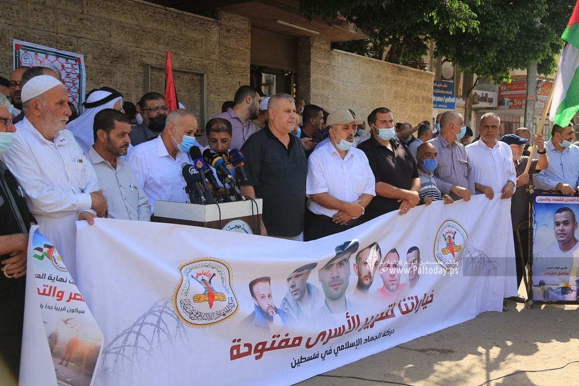 الجهاد تنظم وقفة إسنادية للأسرى أمام الصليب الأحمر بغزة (5).JPG