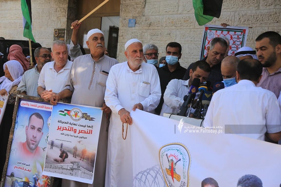 الجهاد تنظم وقفة إسنادية للأسرى أمام الصليب الأحمر بغزة (4).JPG