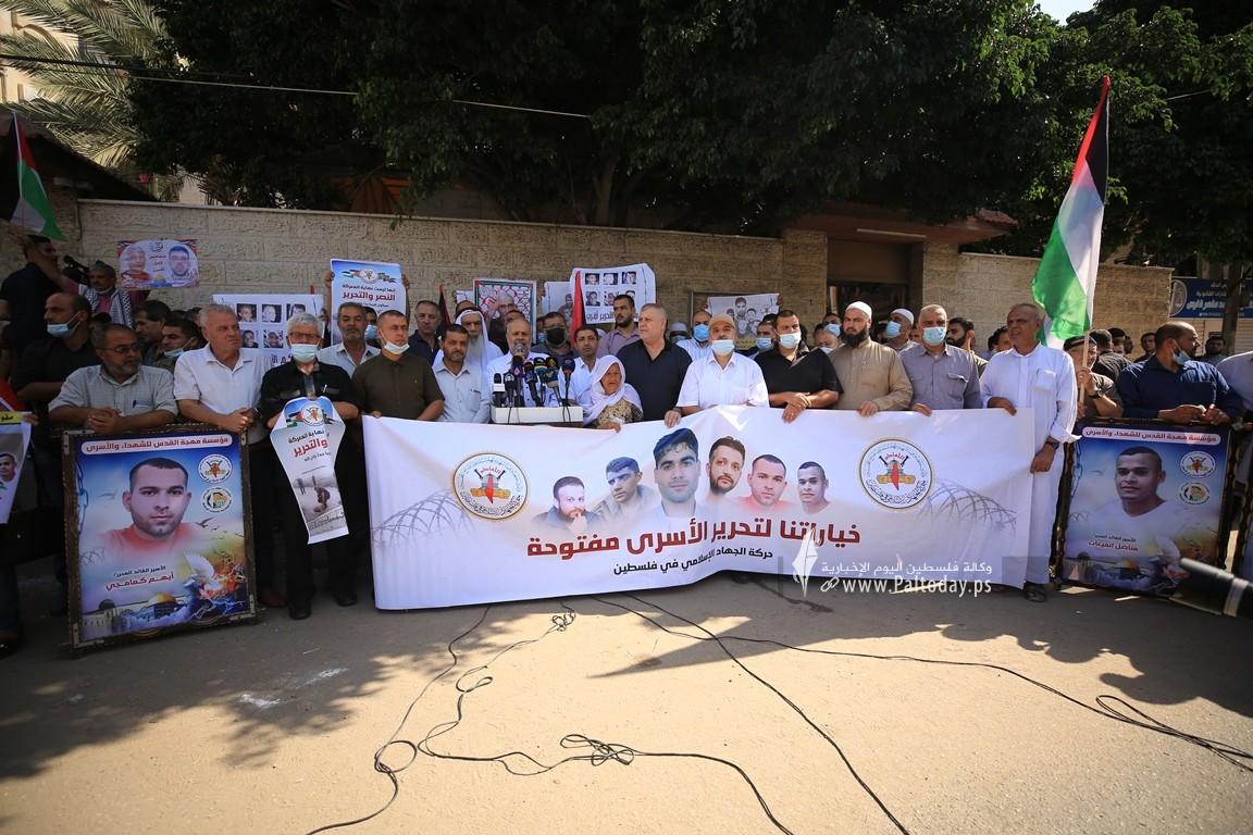 الجهاد تنظم وقفة إسنادية للأسرى أمام الصليب الأحمر بغزة (11).JPG