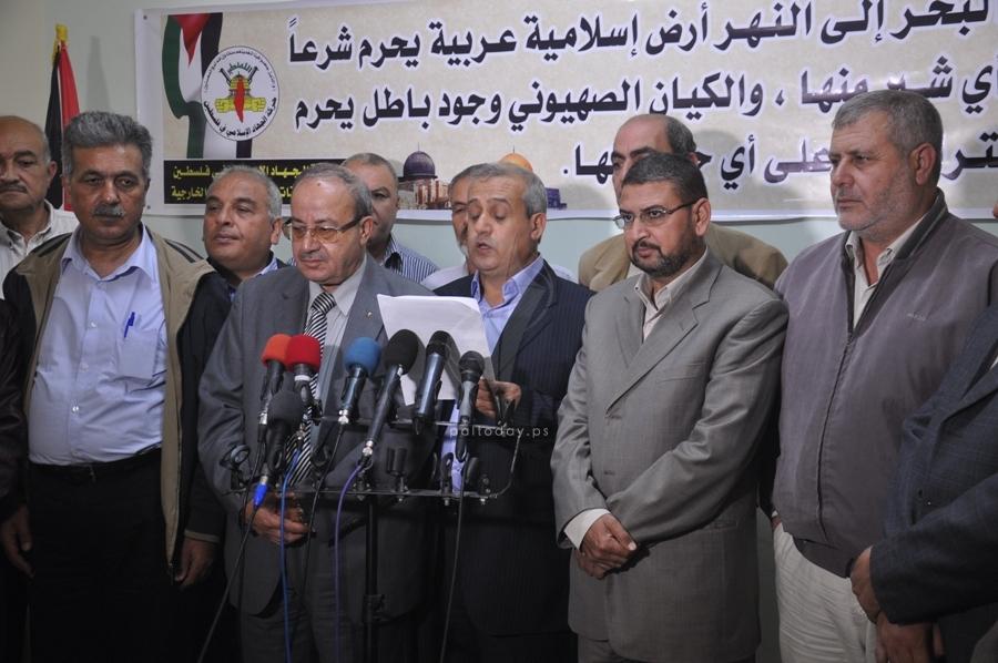 اجتماع ومؤتمر صحفى للفصائل بغزة