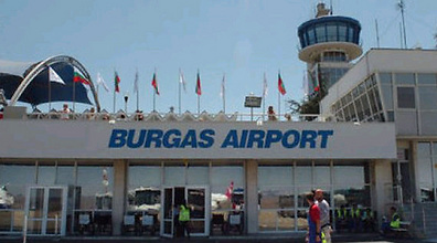مطار بلغاريا