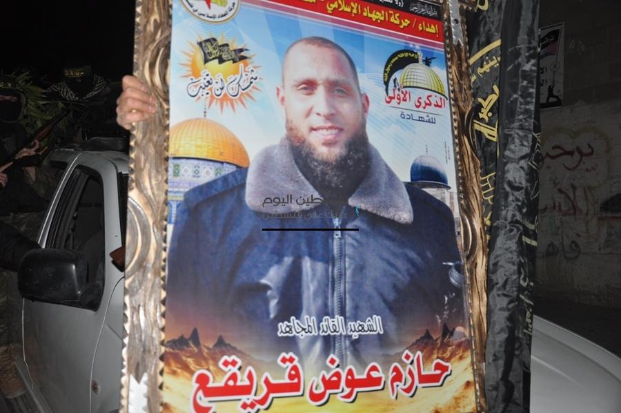 سرايا القدس تزور عوائل بشائر الانتصار