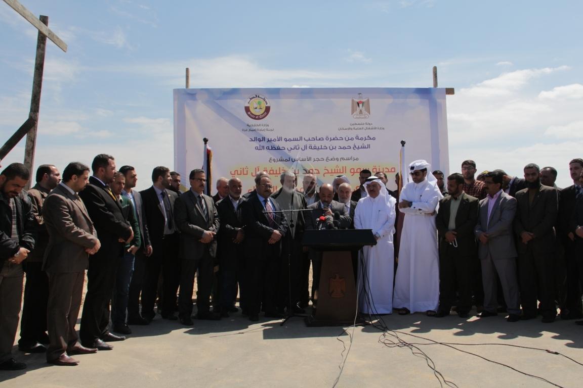 وضع حجر الاساس لمدينة حمد للأسرى  (262219900) 