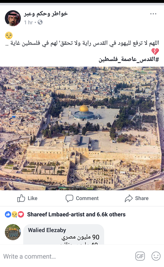 القدس3