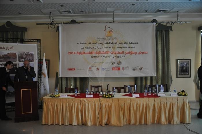 مؤتمر الصناعات الانشائية