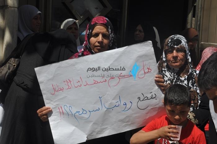 اعتصام اسر الشهداء الاسبوعي