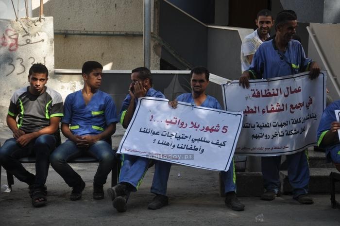 عمال النظافة بمجمع الشفاء