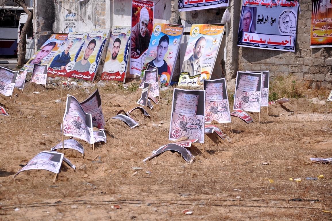 مقبرة للشهداء والمرضى الأحياء القابعون في سجون الاحتلال وسط غزة (261530124) 