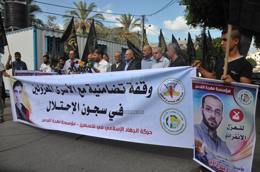 مهجة القدس تنظم وقفة تضامنية مع الاسرى