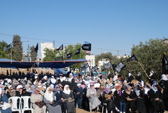 مؤتمر حزب التحرير