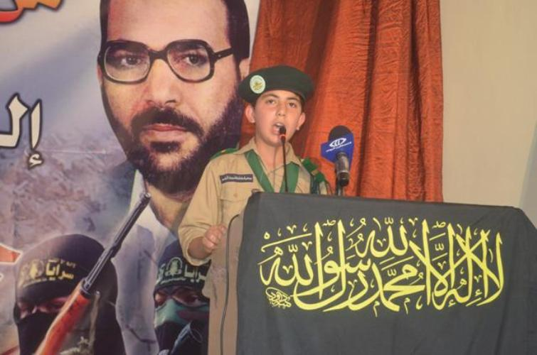 الجهاد الإسلامي تحي ذكرى انتصار جنين