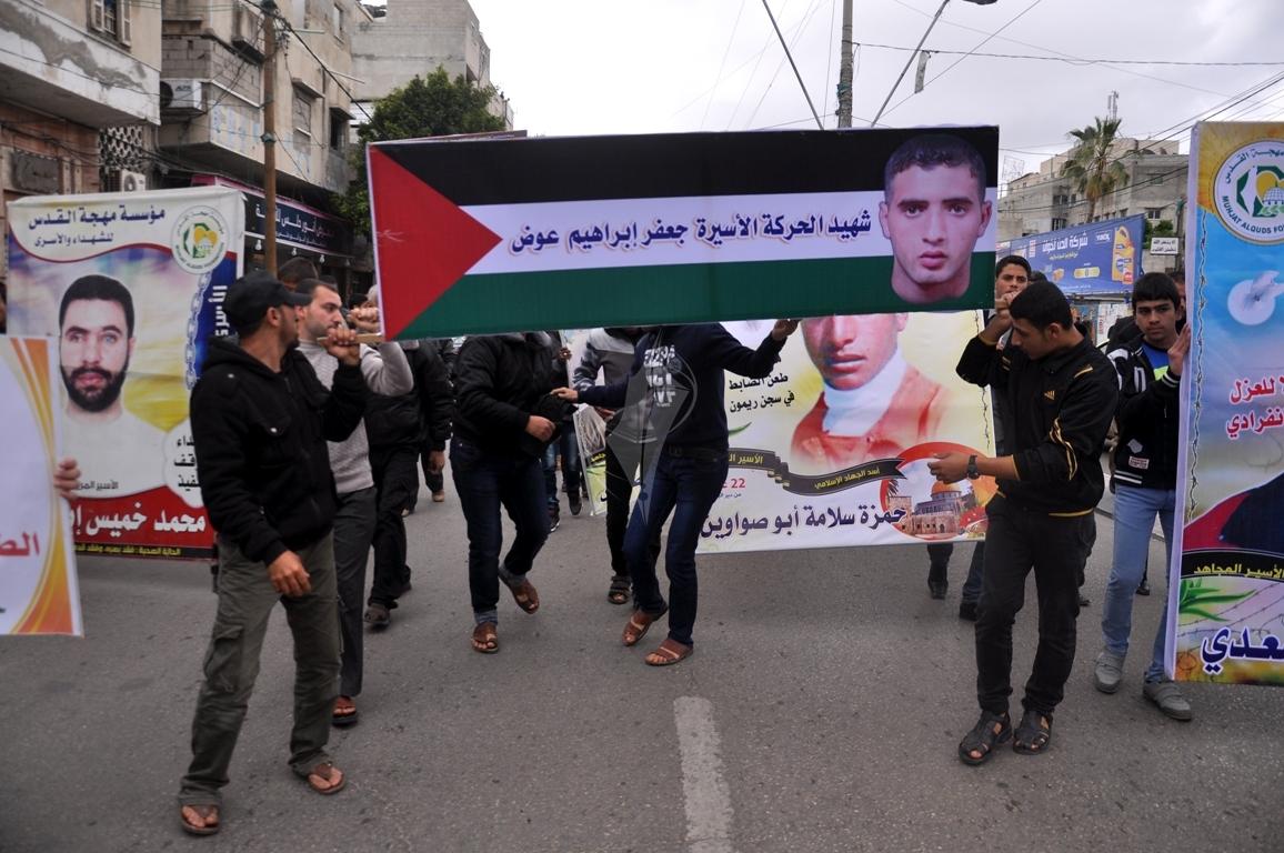 بالصورمسيرة للفصائل بغزة إحياءً ليوم الاسير (61426909) 