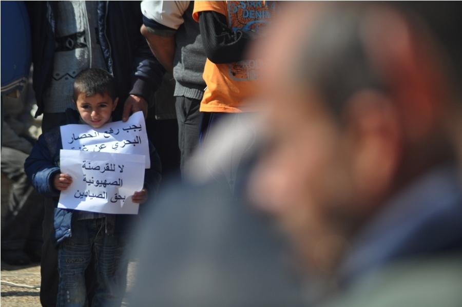 بالصور وقفة تضامنية رفصا للحصار البحري الإسرائيلي المفروض على غزة