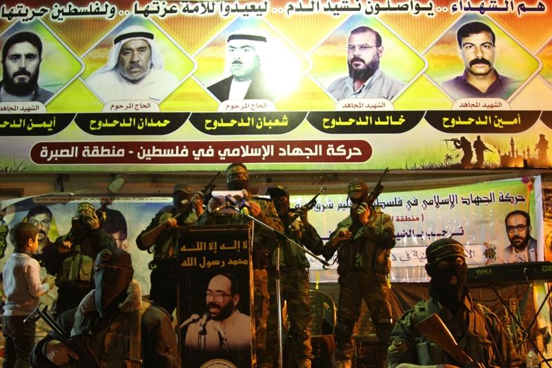 الجهاد تنظم مهرجان تأبيني لشهداء ال الدحدوح