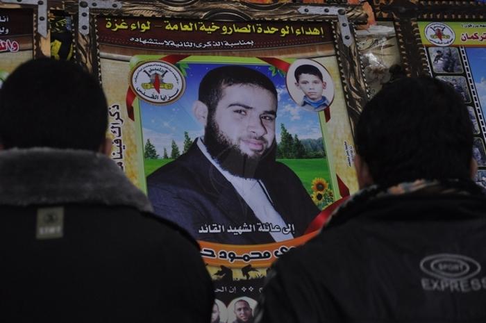 تكريم عوائل الشهداء بشرق غزة