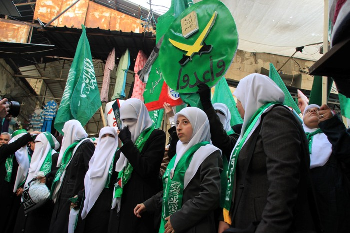 انطلاقة حماس بنابلس