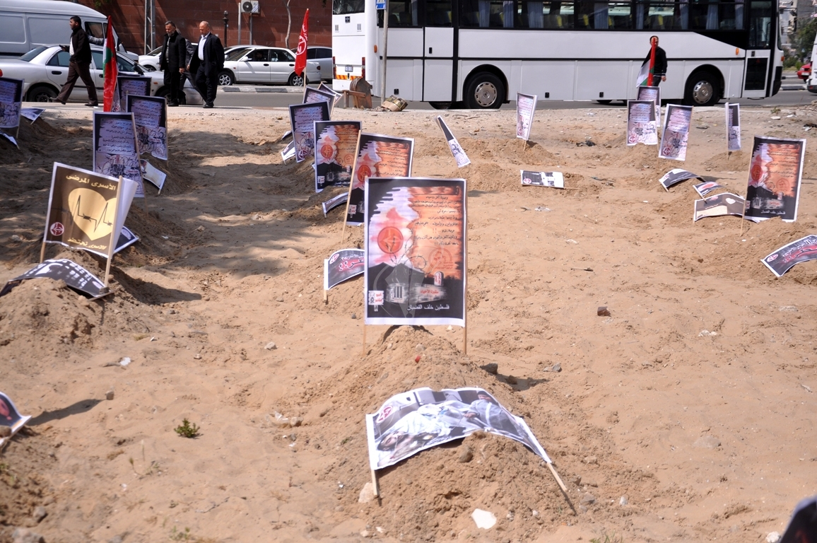 مقبرة للشهداء والمرضى الأحياء القابعون في سجون الاحتلال وسط غزة (1)