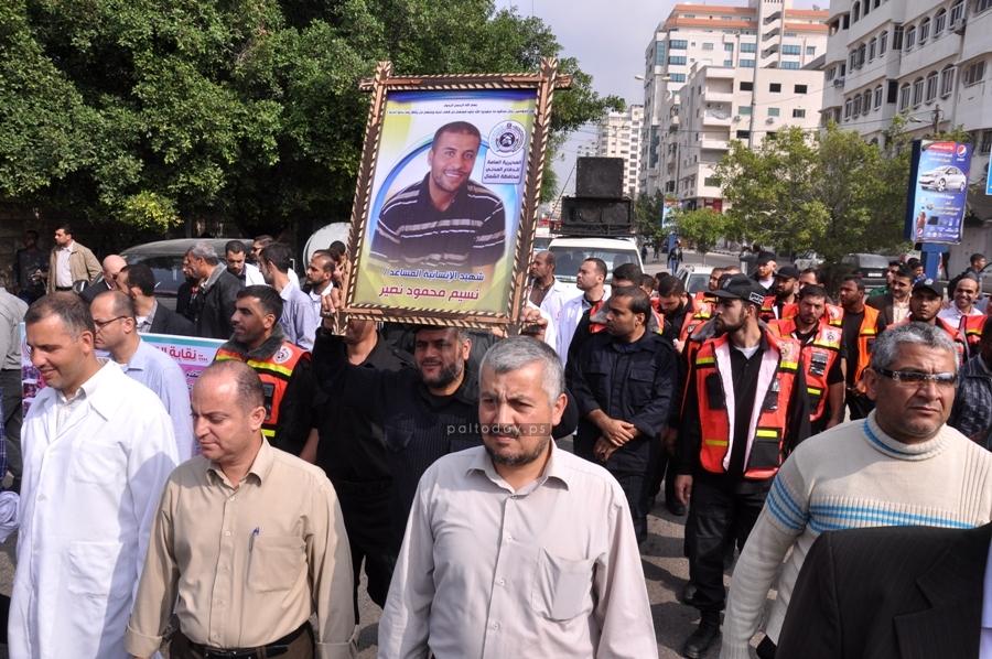 وقفة احتجاجية امام مجلس الوزراء بغزة