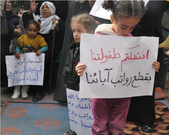 خيام بغزة