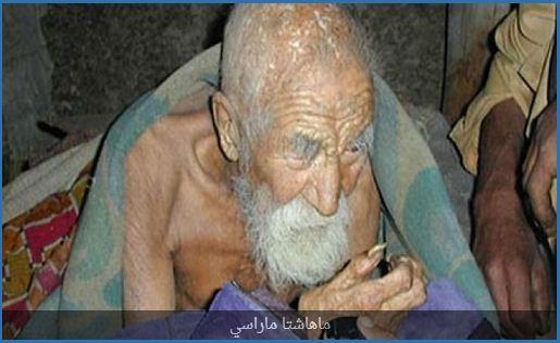 """الهندي """"ماراسي""""..أقدم إنسان على قيد الحياة !"""