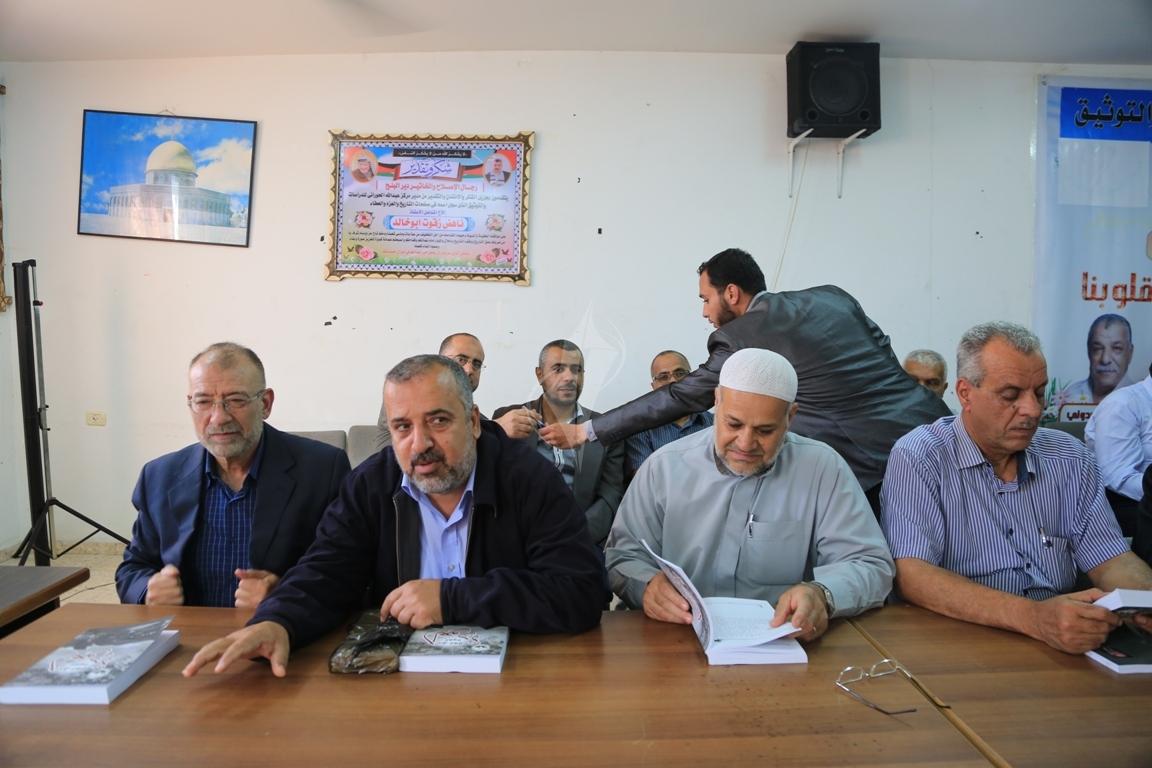 مركز الشام للدراسات والبحوث (30307735) 