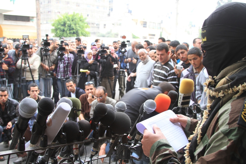 مؤتمر للسرايا