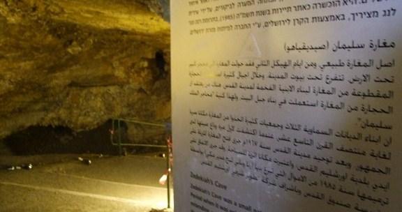 احتفالات يهودية