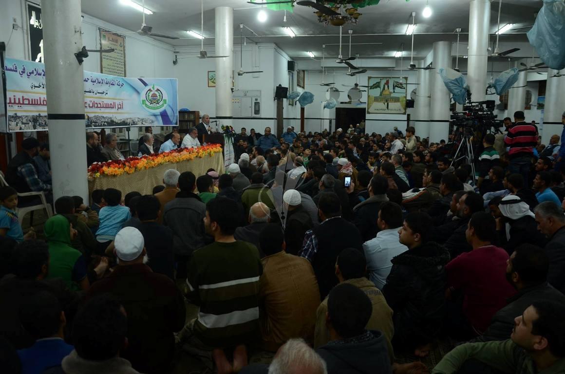 لقاء سياسي بين حركتي حماس والجهاد الإسلامي بغزة حول أخر المستجدات على الساحة الفلسطينية (78598325) 